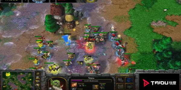 Screenshot 2 from Warcraft 3 esports betting