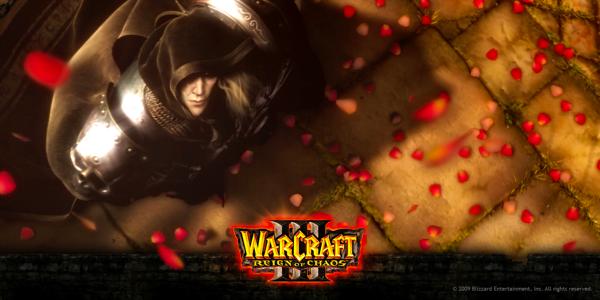 Screenshot 1 from Warcraft 3 esports betting